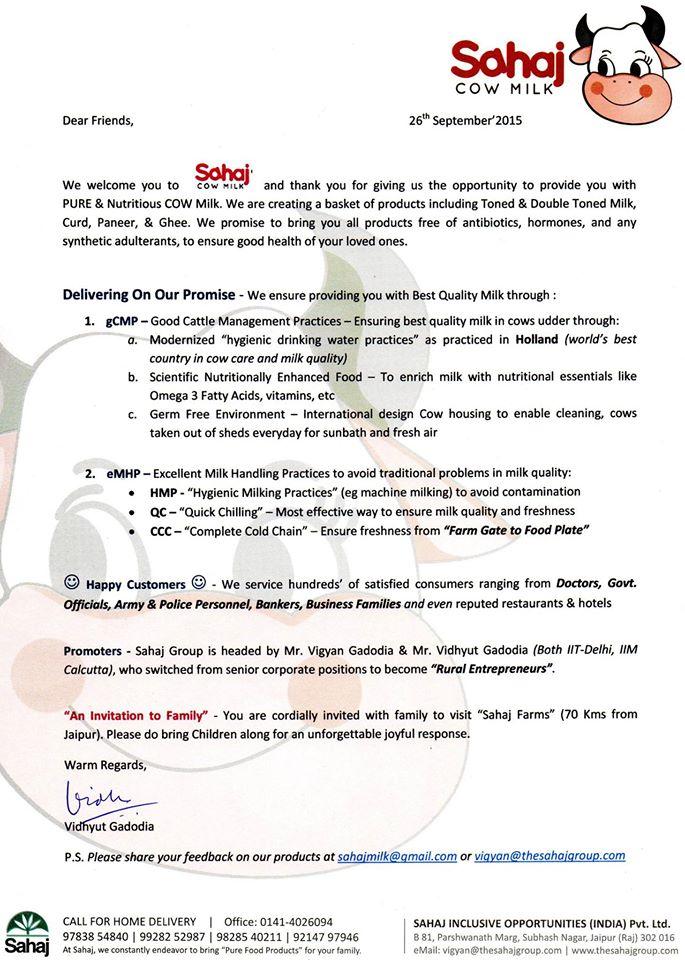 Gallery of achievements sahaj inclusive opportunities india p visit to sahaj farm invitation letter to our esteemed customers stopboris Gallery
